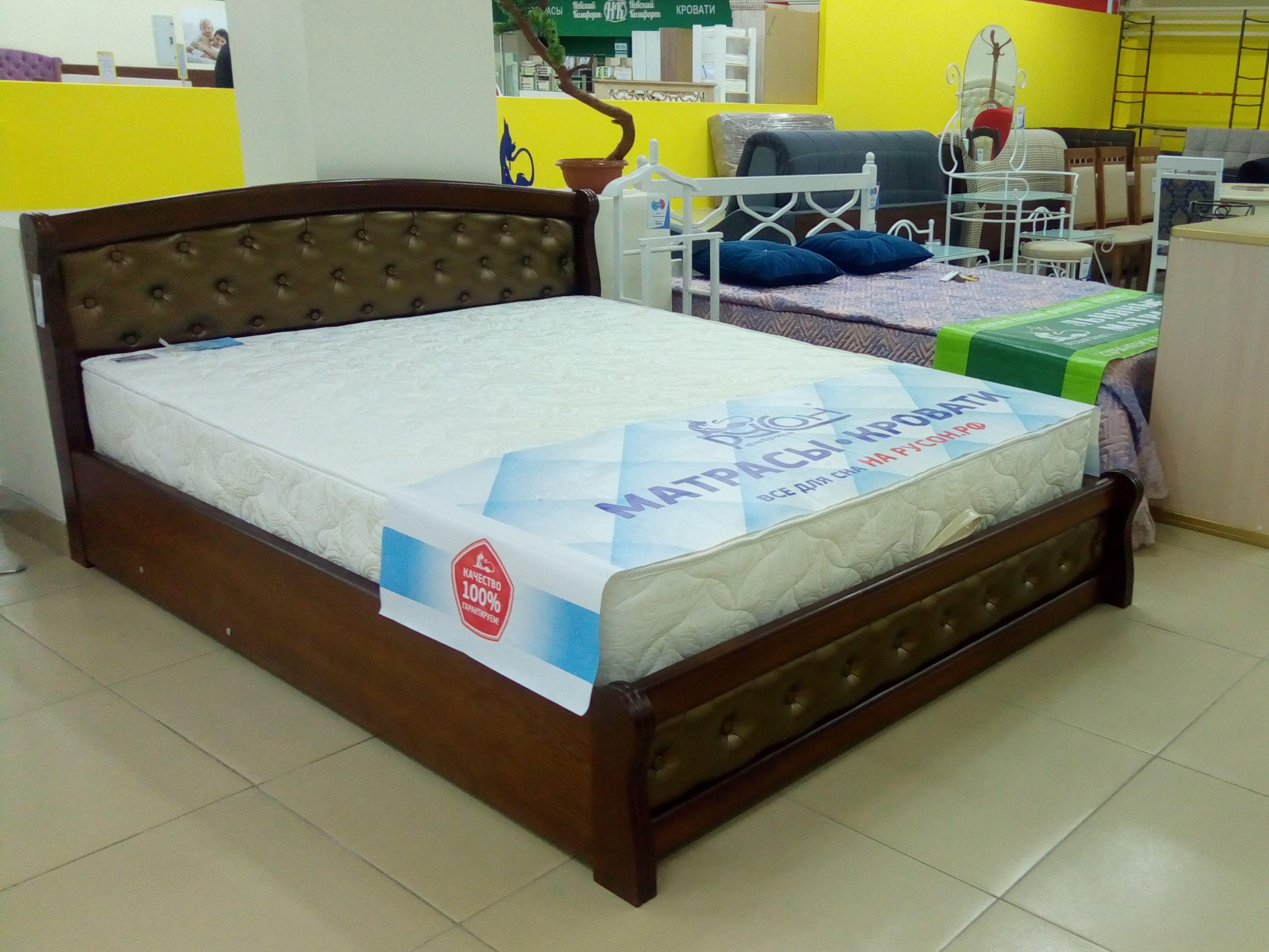Магнат кровать